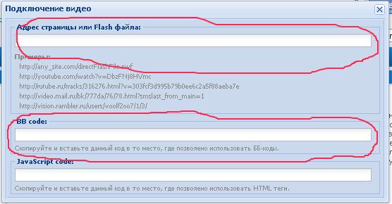 Как сделать флеш баннер для сайта ucoz - Vendservice.ru